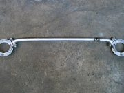 Aluminum strut bar for BMW – adjustable width