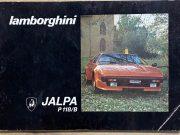 Lamborghini Jalpa P118/B , Owner's manual